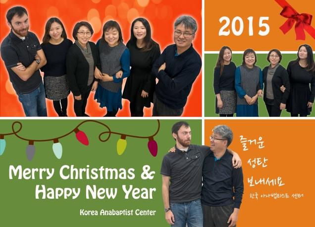 KAC Christmas Card